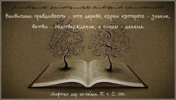 book-tree-art-abstract-1080x1920