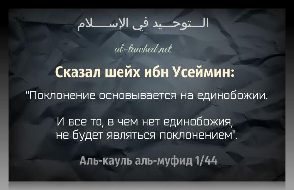myataya-chernaya-bumaga_1920x1200