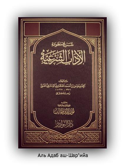 BOOK49d307b572c39