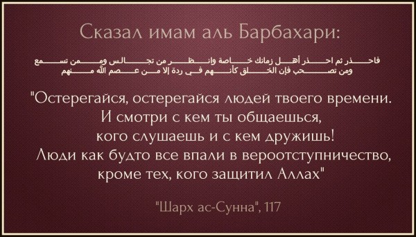 14_5596_oboi_bordovyj_uzornyj_fon_1366x768