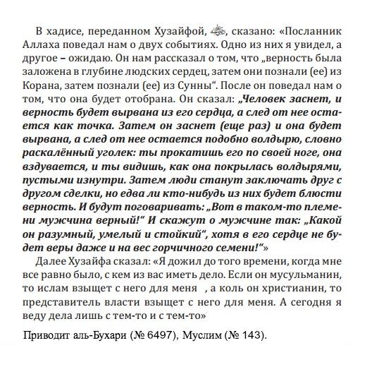 Ekran Resmi 2014-08-23 03.33.59