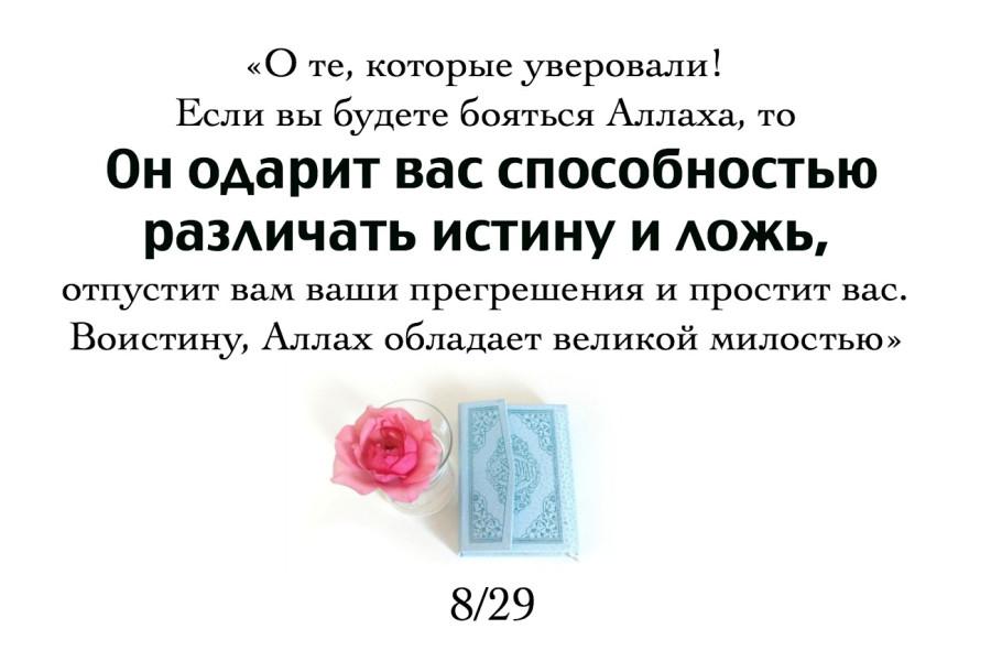 f88a8b9ec5545364b7b13af84e662f4b