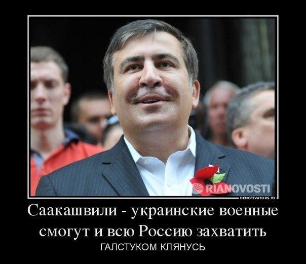 сукашвили против россии