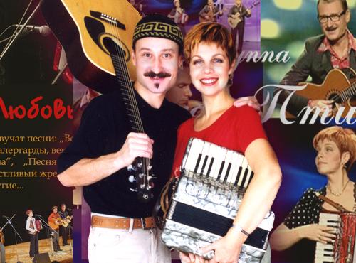 Владимир и Лиля Муромцевы