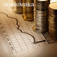 investitsii_1 - копия (2)