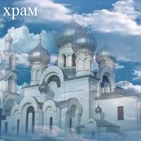 1471958127_kolokol - копия