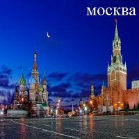 1419235661_moskva - копия