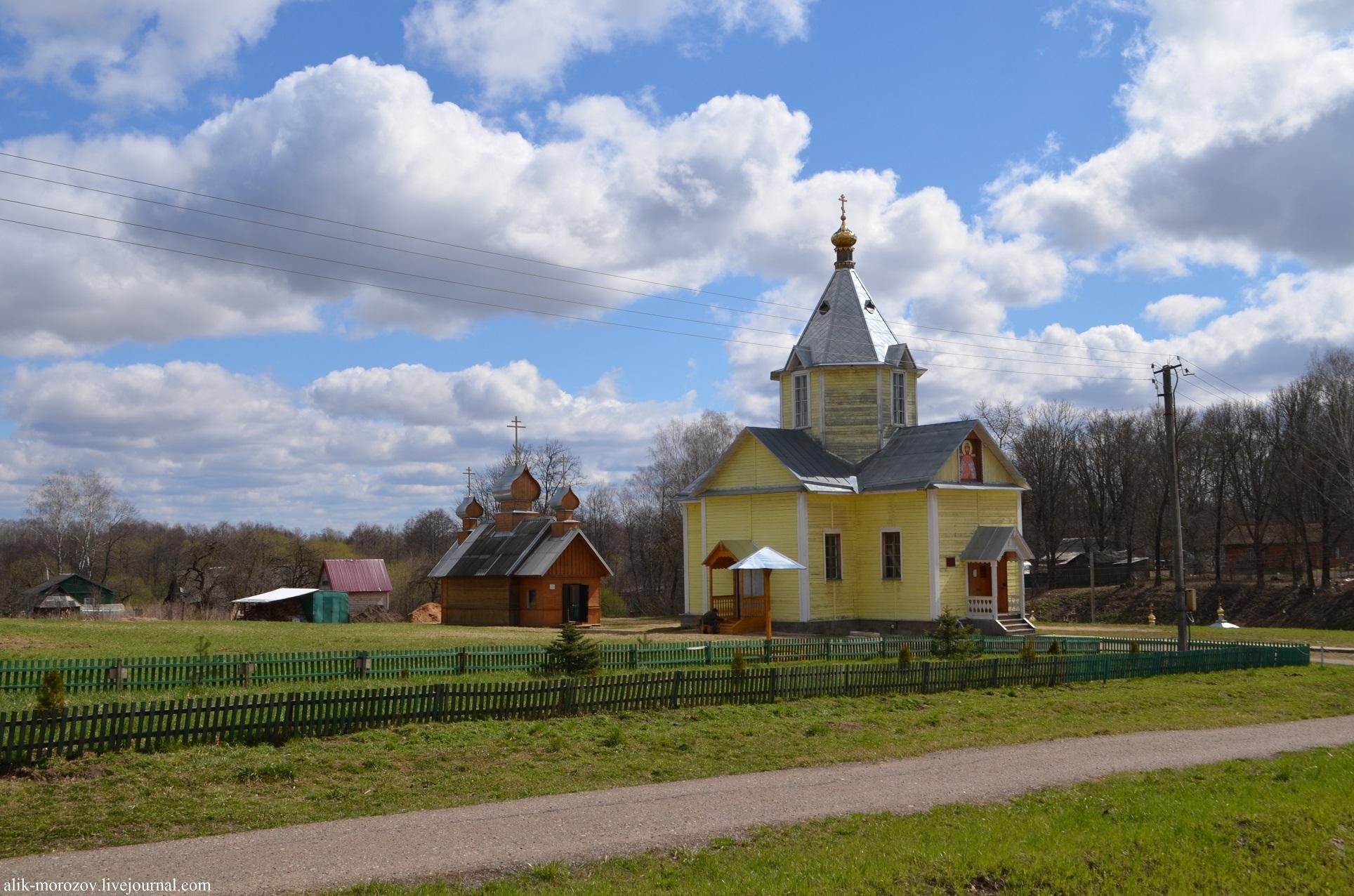 Патриархальная Россия
