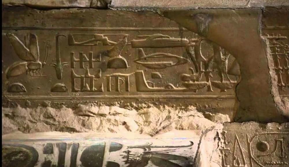 Тайны мира: Храм в Абидосе и загадочные иероглифы.