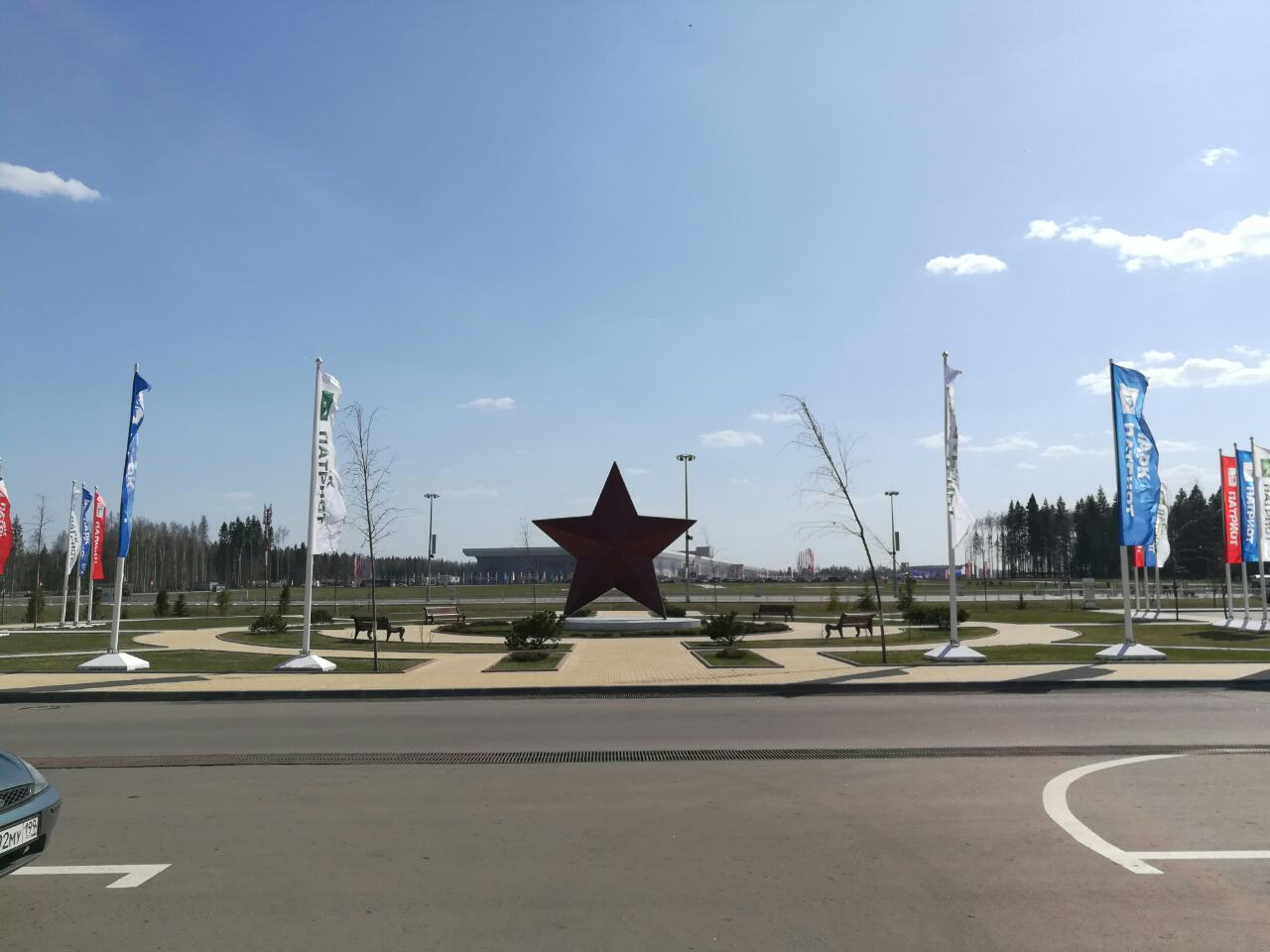 Парк Патриот