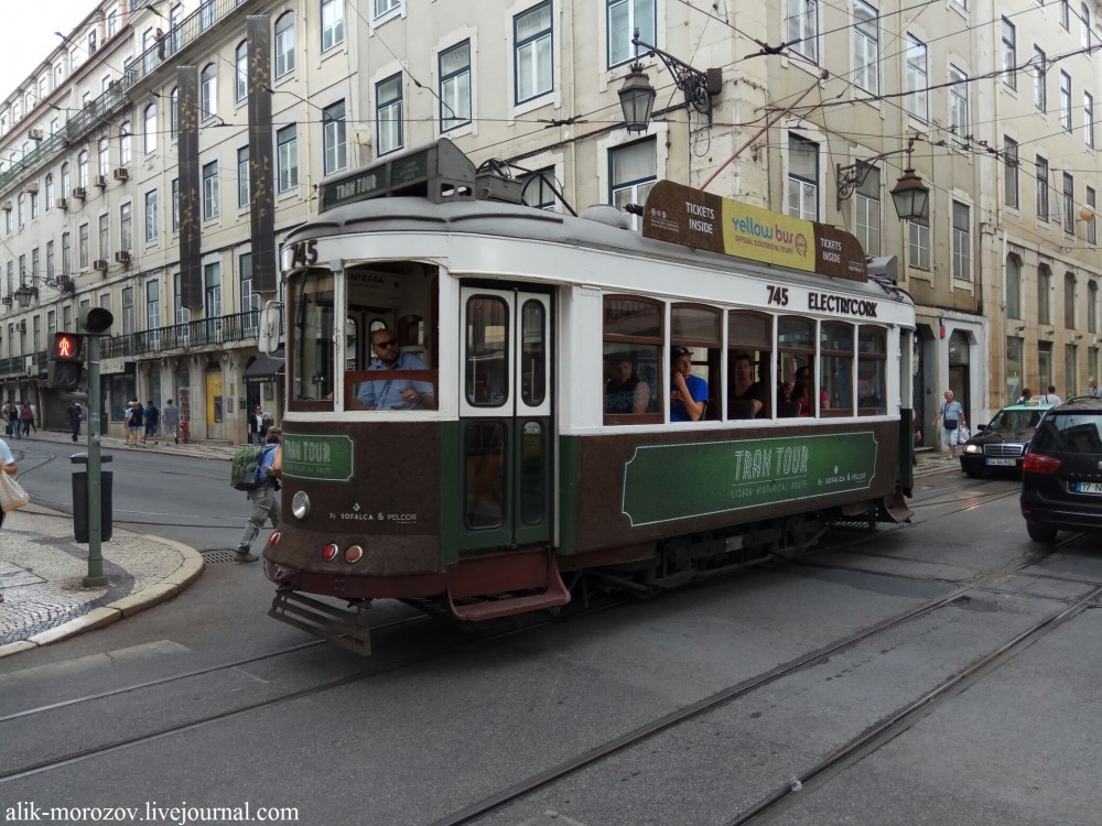 Вагончики Лиссабона