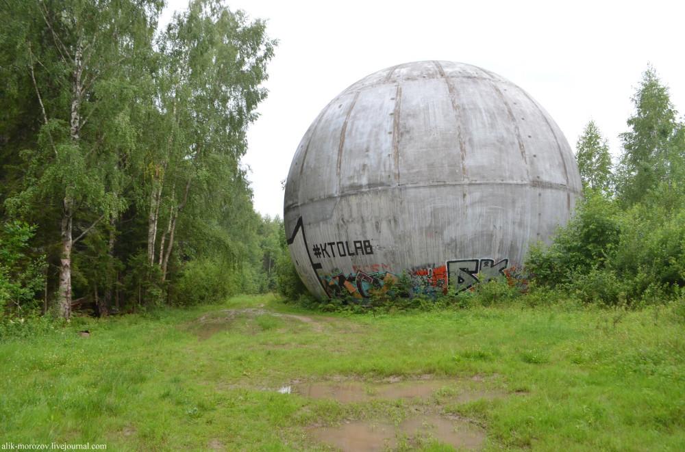 Как я ездил шар под Дубной посмотреть
