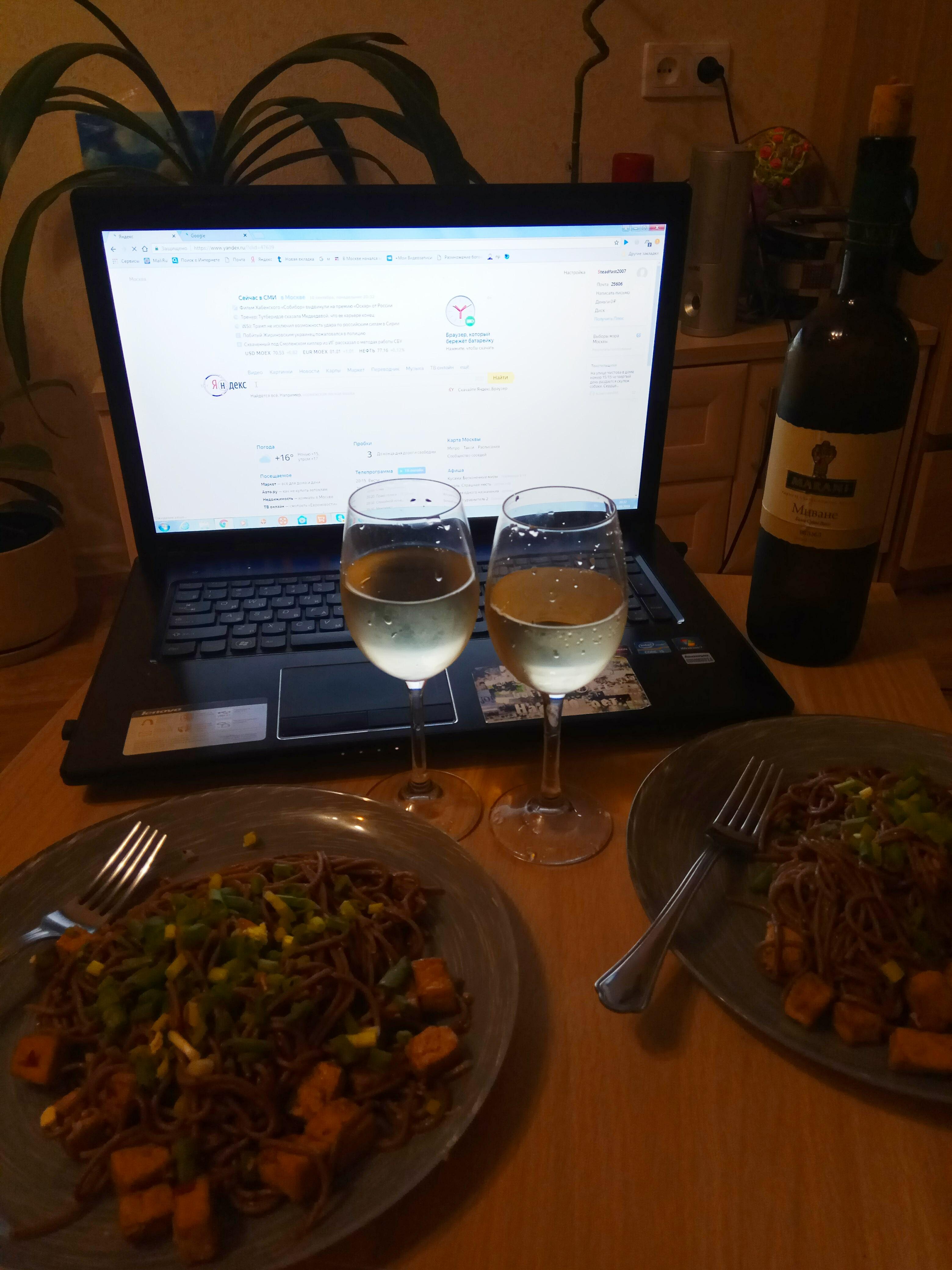 Просто ужин