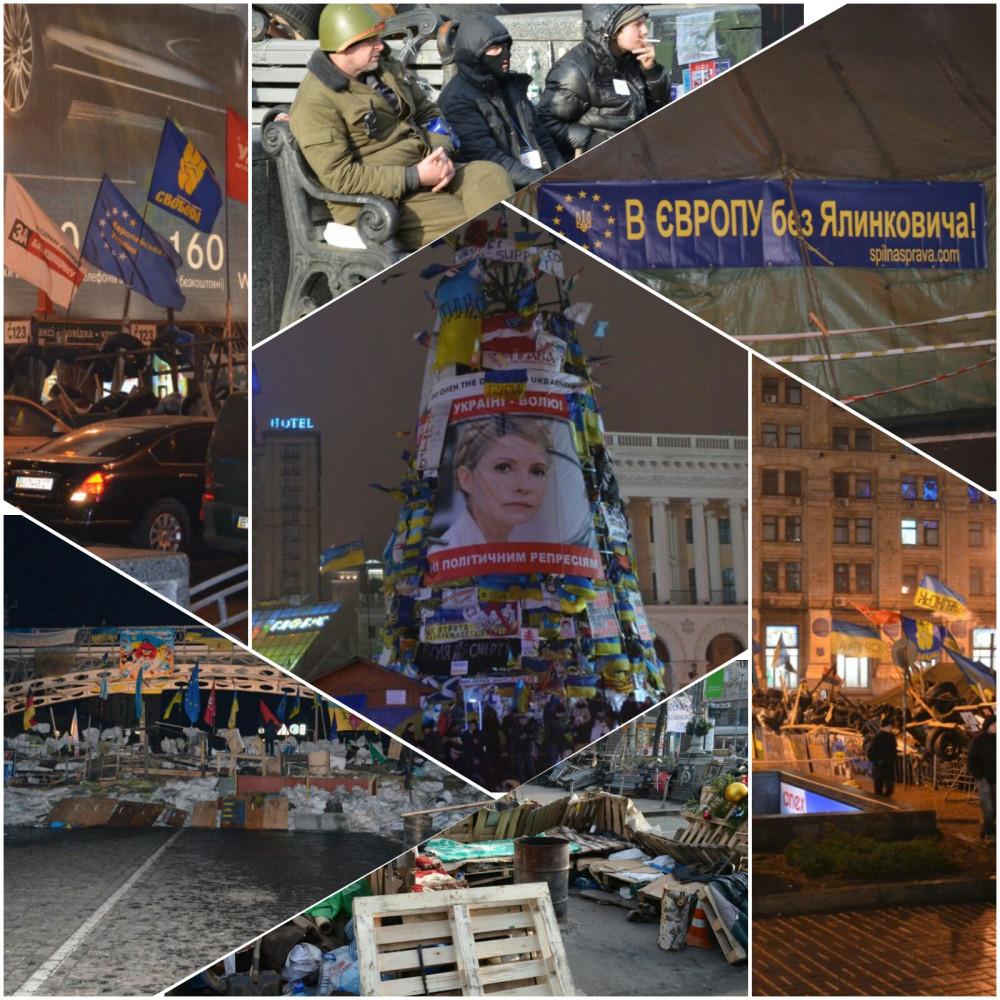 5 лет Евромайдану. Воспоминания.