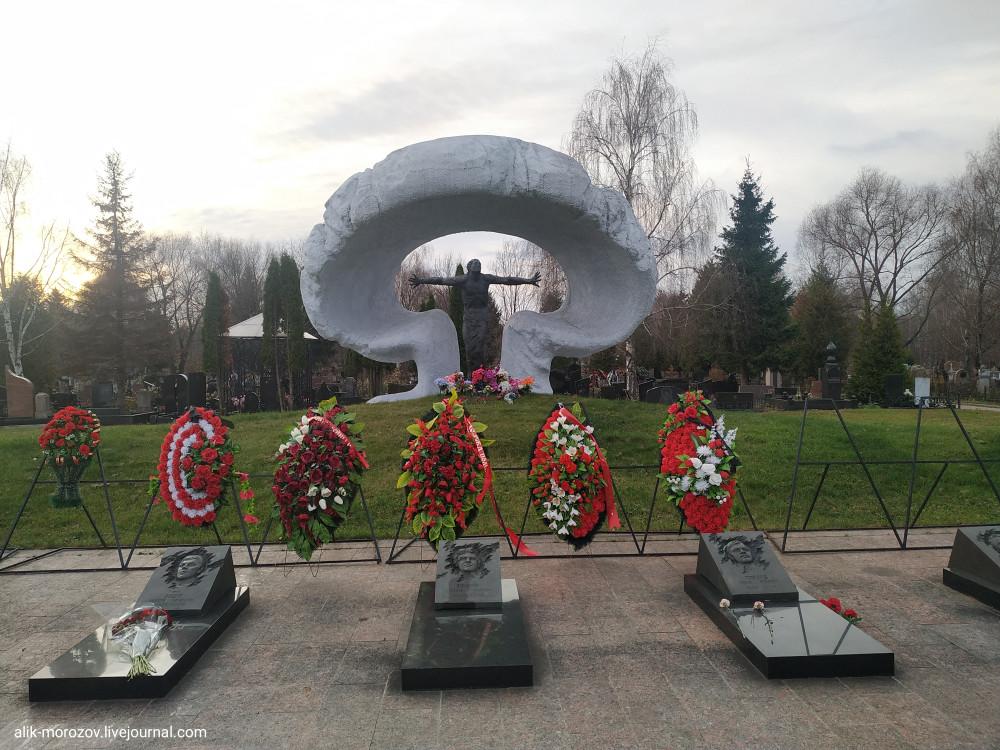 Мемориал жертвам Чернобыльской АЭС