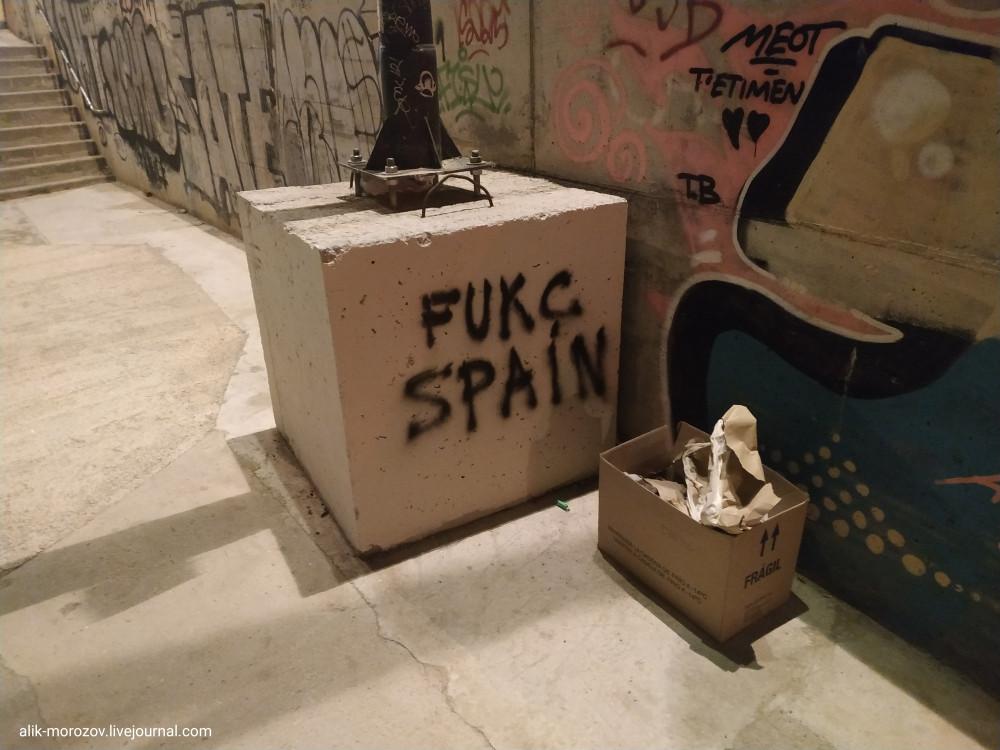 Жуткие беспорядки в Барселоне