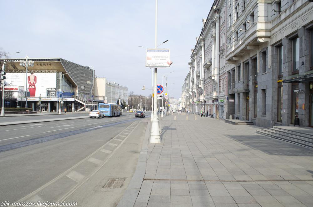 Москва. Карантин. Фото