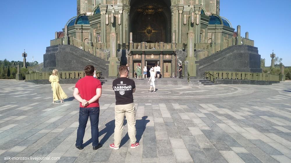 Главный храм вооруженных сил РФ