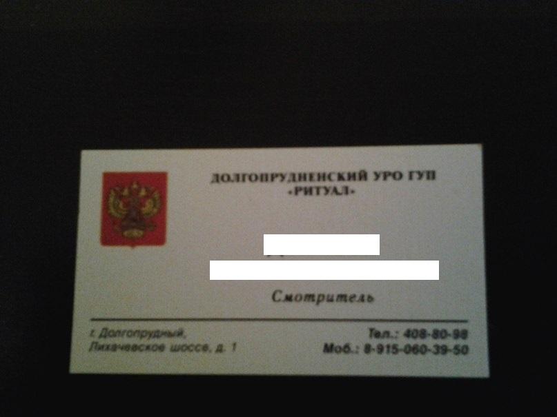 47048_900