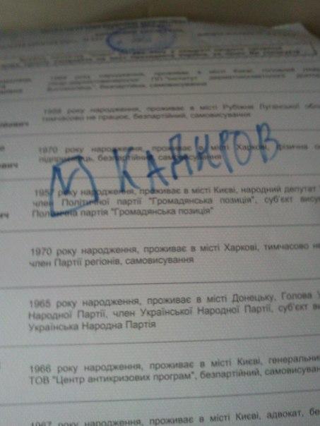ruNLiIskHVk