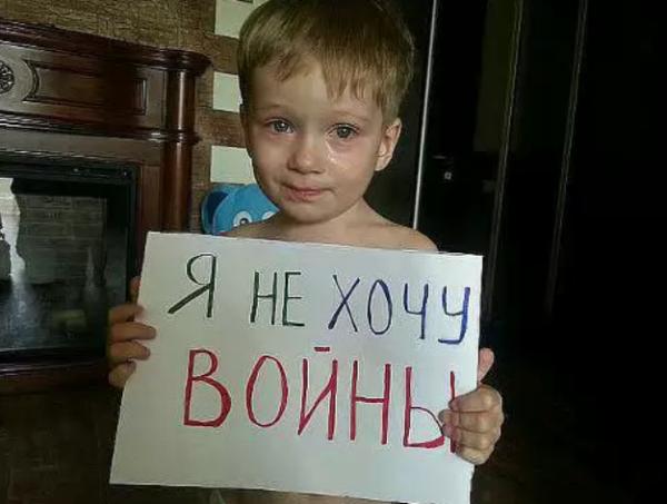 дети Донбасса8