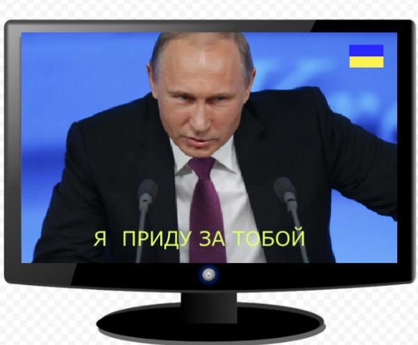 hunta tv
