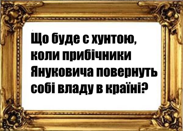 vopros