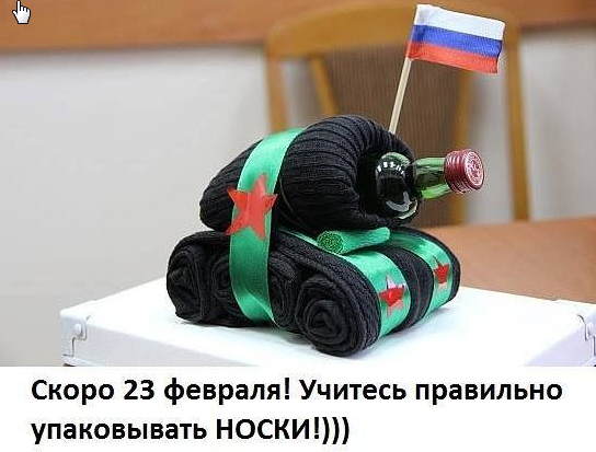 фото_Михаил_Задорнов