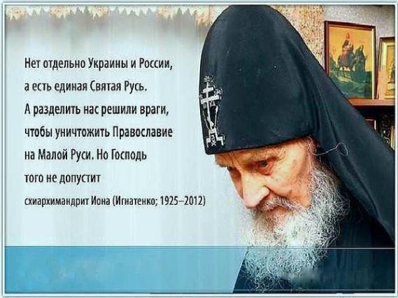 русь_единная