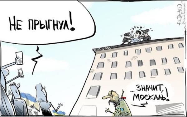 Мыхомайдан