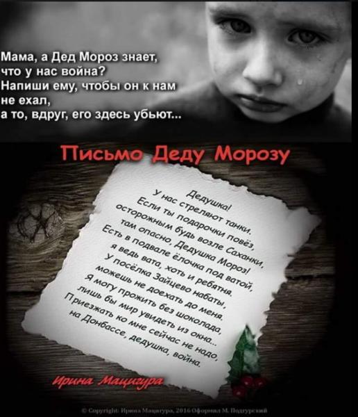 Татьяна Мадыкина-facebook