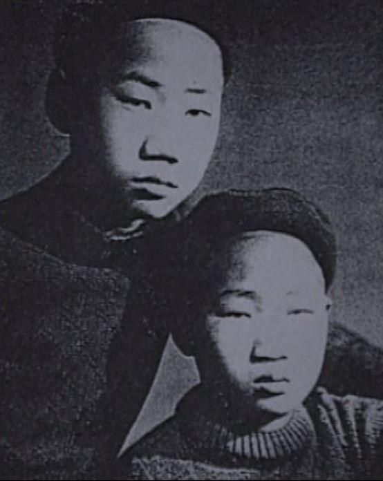 Аньин и Аньцин Юн Фу