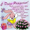 O-Riz_5wZ1o