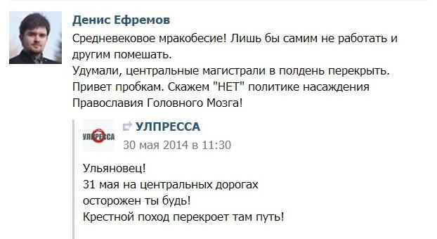 Ефремов_Блог_1