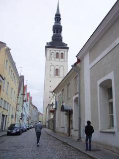Магазин new yorker в таллинне