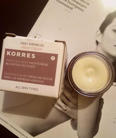 korres - Copy11