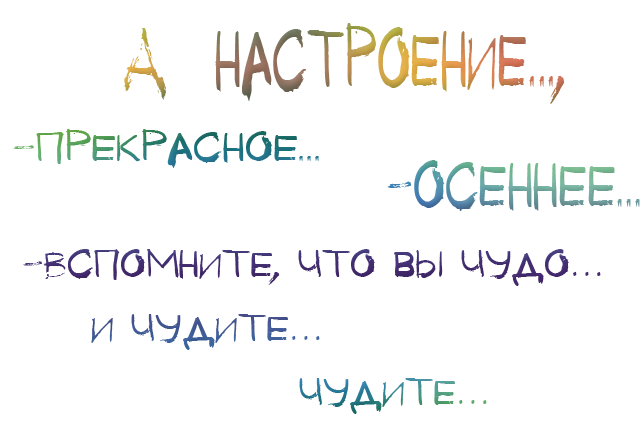 105116329_Bezimeni1
