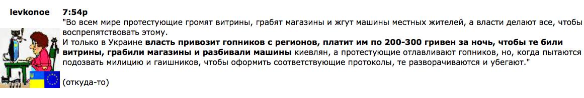 Снимок экрана 2014-01-21 в 23.26.17