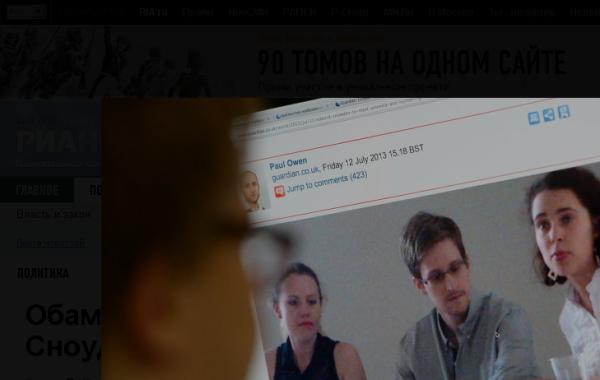 Обама намерен обсудить дело Сноудена лично с Путиным   РИА Новости