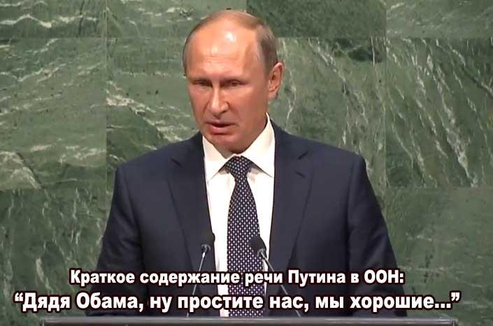 Кабмин утвердил положение о Госслужбе по вопросам Крыма и Севастополя - Цензор.НЕТ 9447