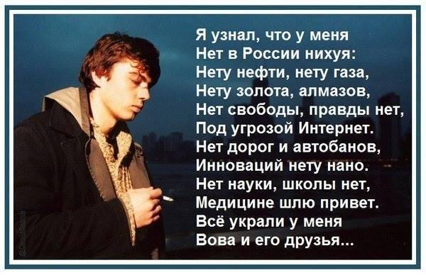 Российские оккупанты арестовали на 2 месяца украинца Евгения Панова - Цензор.НЕТ 7230