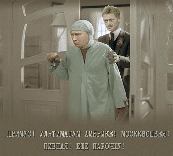 Рада сегодня займется вопросами экологической политики и попробует переименовать Мукачево - Цензор.НЕТ 8591