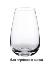 glass-sg