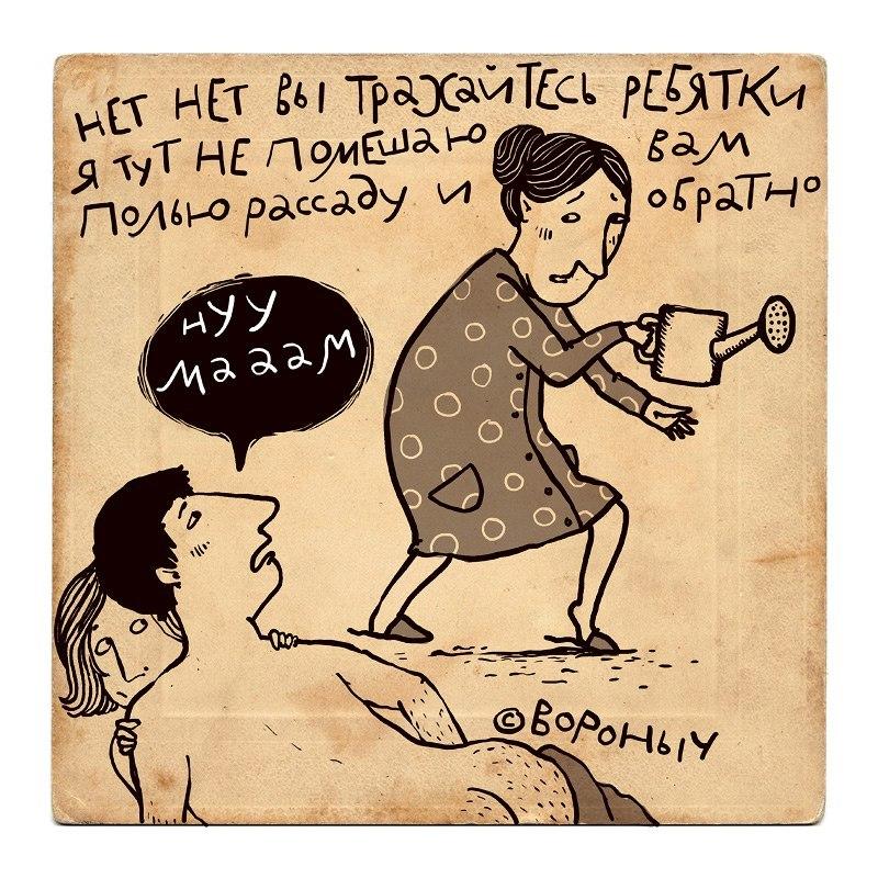 Картинки с надписью маменькин сынок