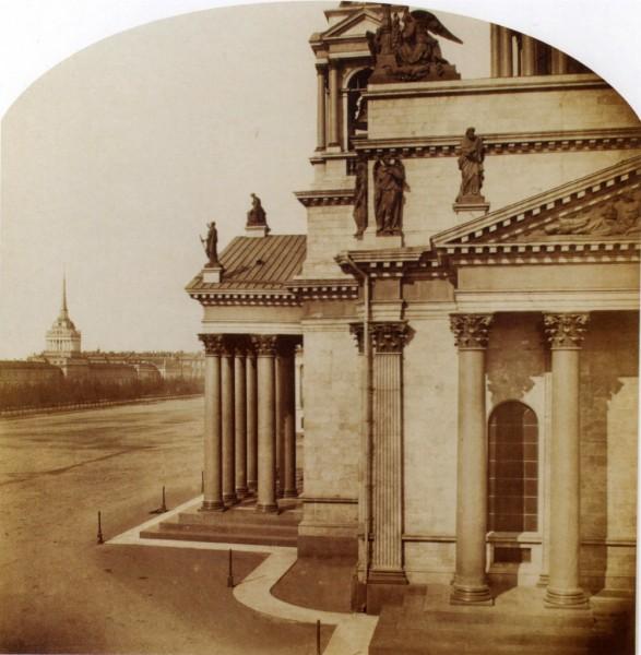 2.Исаакиевский собор. портик и вид на Адмиралтейство 1859
