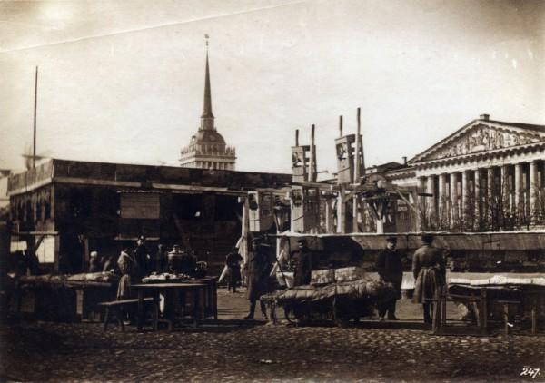 4.Балаган у Адмиралтейства,1860-е