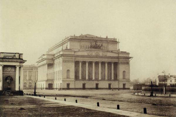 Александринский театр,1856