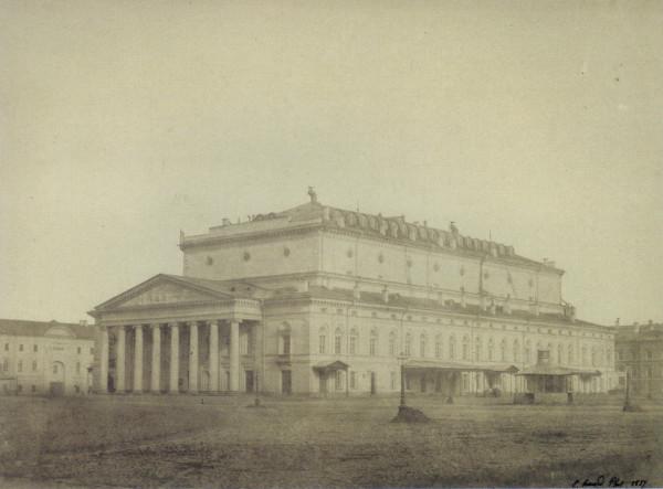 Большой театр,1856