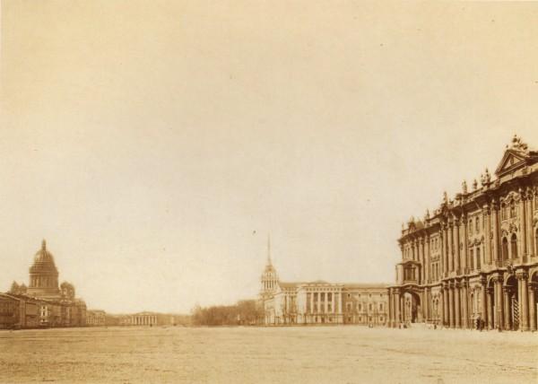 Дворцовая площадь,1860-1870