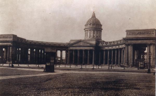 Казанский собор со стороны Невского проспекта,1870